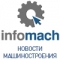 логотип компании Infomach Ltd.
