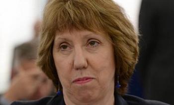 Вице президент европейской комиссии