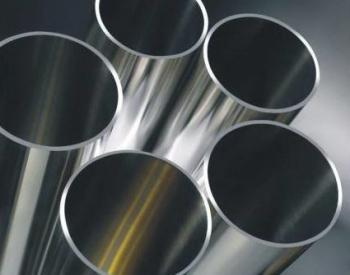Россия уменьшила производство цветных металлов на 7,7 процента