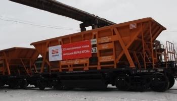 ЕВРАЗ Качканарский ГОК отгрузил 200 миллионную тонну окатышей