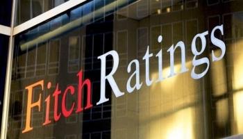 Fitch улучшило прогноз роста мировой экономики в 2017-2018 гг