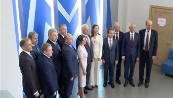 https://www.steelland.ru/pics/news/pn-2019_12_13__13_5.jpg