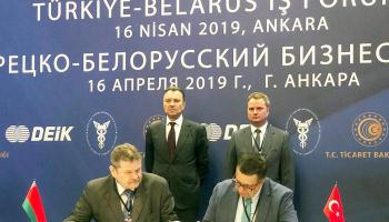 https://www.steelland.ru/pics/news/pn-2019_4_17__9_53.jpg