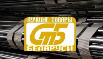 https://www.steelland.ru/pics/news/pn-2020_1_14__15_35.jpg