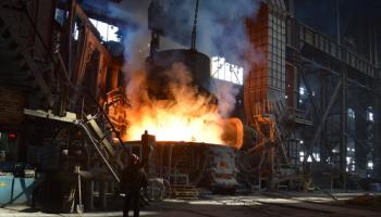 https://www.steelland.ru/pics/news/pn-2020_1_16__12_31.jpg
