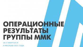 https://www.steelland.ru/pics/news/pn-2021_10_13__10_41.jpg