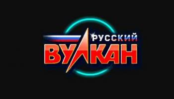 Официальный сайт казино вулкан игровые игровые автоматы с уровнями