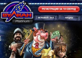 vulcan kazino sloty com